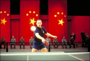 forrest gump ping pong
